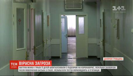 В Україні вже 10 людей перевіряють на коронавірус - Віктор Ляшко