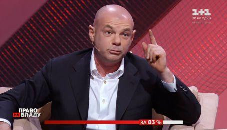Вы убили экономику страны - Палица к Герасимову