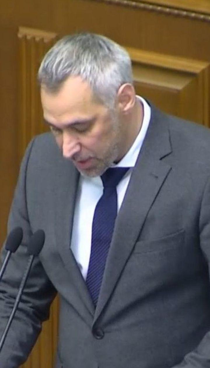 Украина без генпрокурора: Рада выразила недоверие Руслану Рябошапке