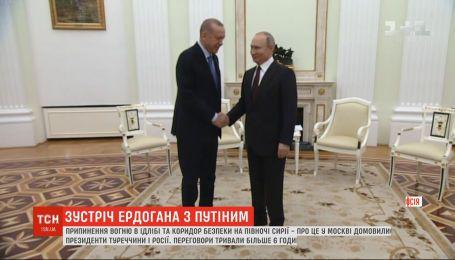 Переговоры Эрдогана с Путиным в Москве: о чем договорились