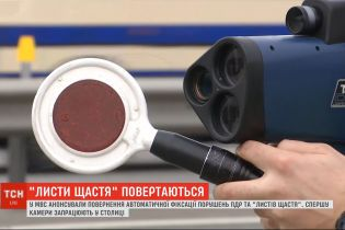 В Украине снова заработают автоматические фиксаторы скорости: когда и чего ожидать водителям