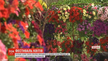 В иорданской долине стартовал ежегодный цветочный фестиваль