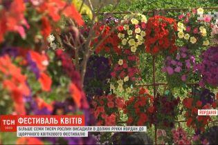 У йорданській долині стартував щорічний квітковий фестиваль