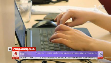 Какие причины заставляют украинцев увольняться — Экономические новости