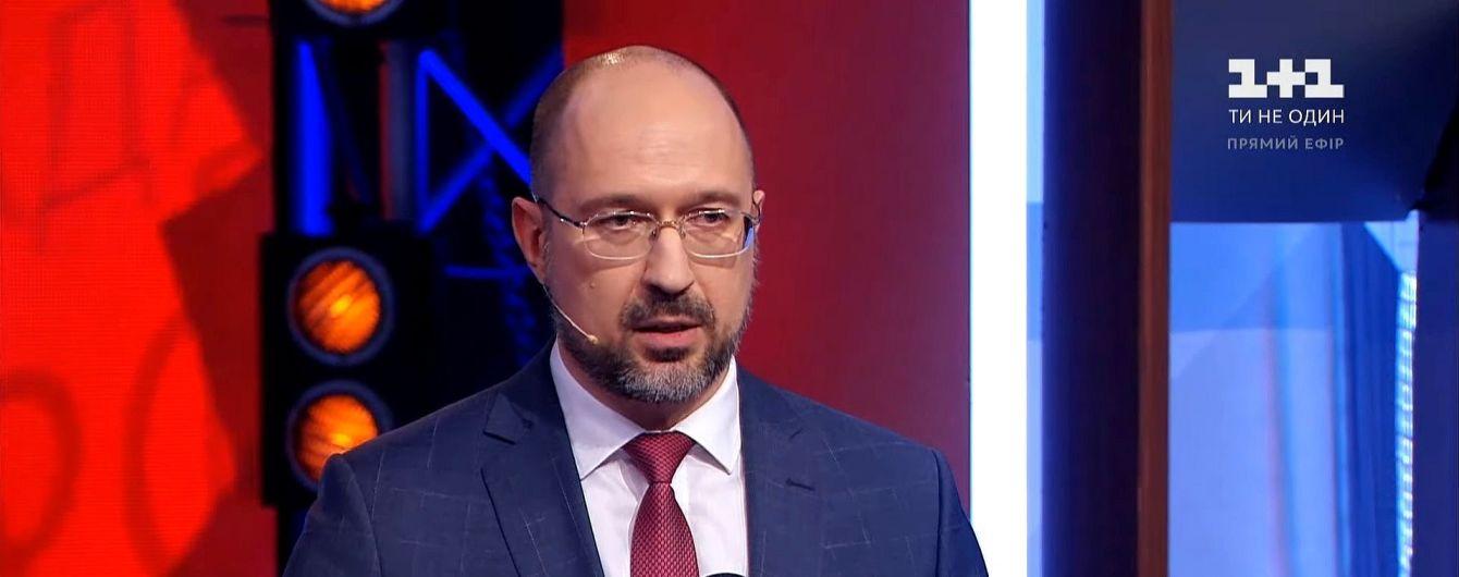 """""""На цей момент немає потреби"""", - прем'єр про запровадження надзвичайного стану в Україні"""