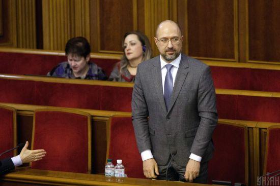 Шмигаль розповів, як під час карантину в Україні допомагатимуть бізнесу