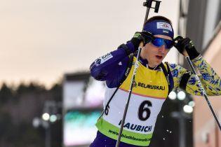 Пидручный пятым выйдет на старт в спринтерской гонке на Кубке мира в Чехии