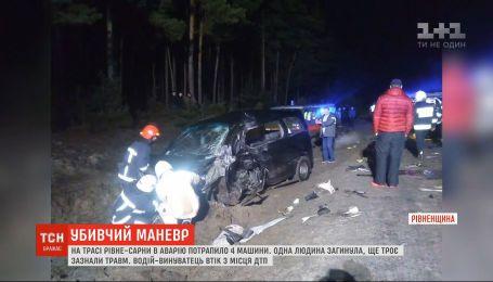 """На трасі """"Рівне – Сарни"""" в аварію потрапило 4 автомобіля"""