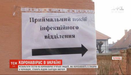 В Черновецкой области находится 5 человек с подозрением на коронавирус
