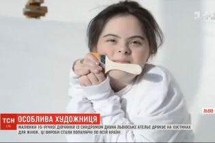 Малюнки 15-річної дівчини з синдромом Дауна друкують на хустках для жінок