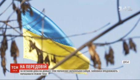 Боевики продолжают нарушать режим тишины в зоне ООС