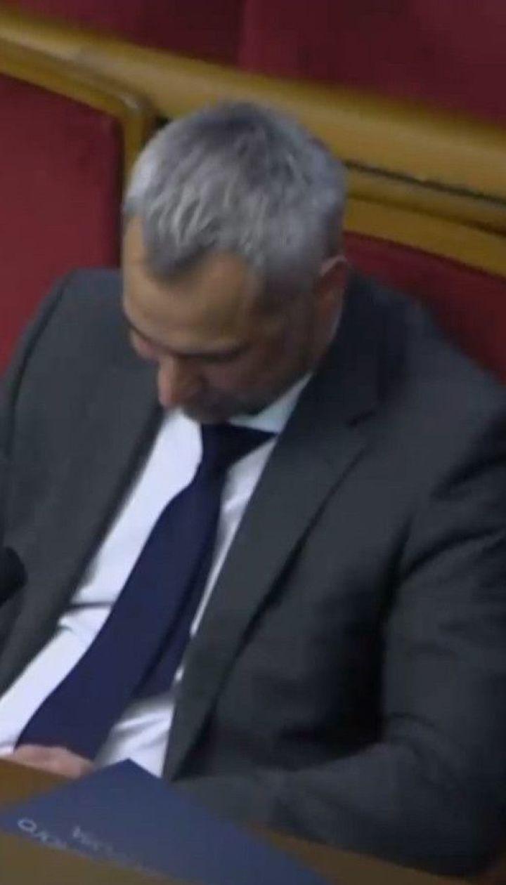 За отставку генпрокурора Рябошапка проголосовали 263 нардепа