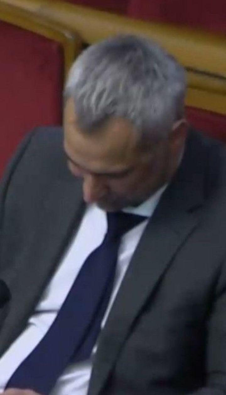 За відставку генпрокурора Рябошапка проголосували 263 нардепи