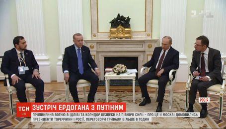 Прекращение огня в Идлибе и коридор безопасности в Сирии: о чем договорились Путин и Эрдоган