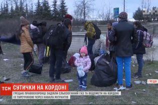 Сутички на турецько-грецькому кордоні: мігранти продовжують нашестя на Грецію