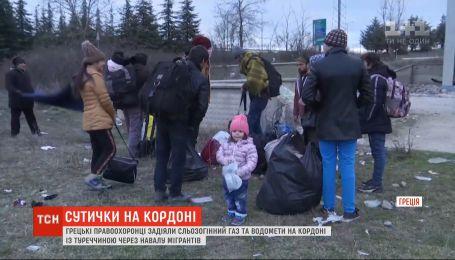 Столкновения на турецко-греческой границе: мигранты продолжают нашествие на Греци