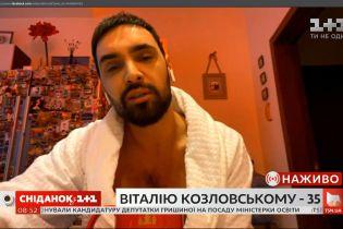 """""""Это очень сознательный и классный возраст!"""": Виталий Козловский празднует 35-летие"""