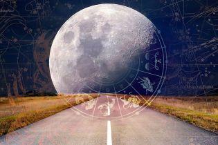 Что звезды нам пророчат: гороскоп на 9-15 марта