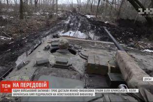 Вблизи Крымского на неустановленной взрывчатке подорвалась украинская БМП