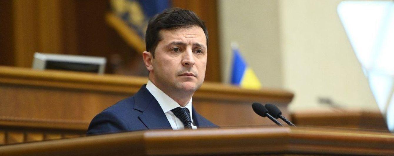 Зеленський пригадав депутатам слова присяги та закликав ухвалювати закони попри коронавірус