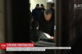 Кримінальні провадження, у яких фігурує Петро Порошенко, передають до НАБУ