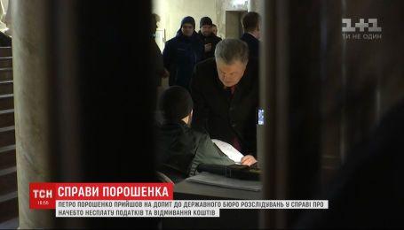 Уголовные производства, в которых фигурирует Петр Порошенко, передают в НАБУ