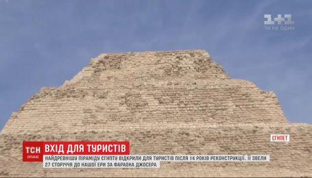 Древнейшую пирамиду Египта открыли для туристов после 14 лет реконструкции
