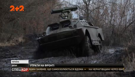 Потери на фронте: вблизи Крымского на неустановленной взрывчатке взорвалась украинская БМП