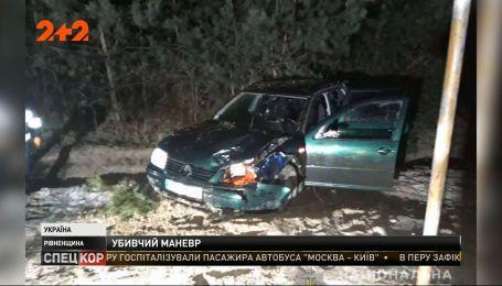 Масштабное ДТП в Ровенской области: в аварию попало сразу четыре автомобиля