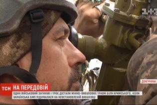 Втрати на фронті: у Луганській області підірвалася українська БМП