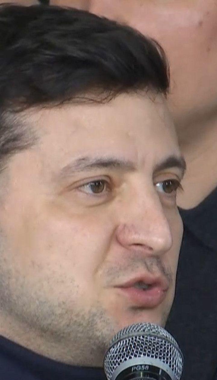 """Зеленський втрутився у конфлікт Крюківського вагоноремонтного заводу з """"Укрзалізницею"""""""