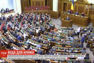 Це наш обов'язок перед українцями: Київ постачатиме до окупованого Криму воду