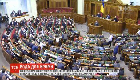 Это наш долг перед украинцами: Киев будет поставлять в оккупированный Крыму воду
