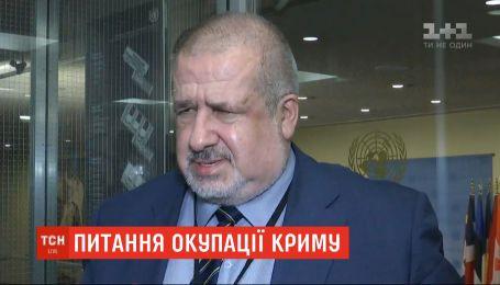 У Криму засудили постачання води з Києва до Криму до повної деокупації півострова
