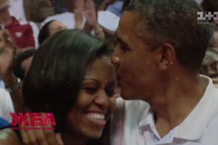 Неймовірна історія кохання Мішель і Барака Обами