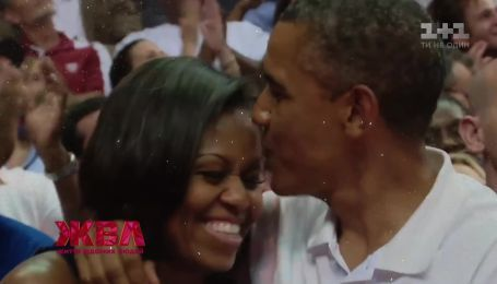Невероятная история любви Мишель и Барака Обамы