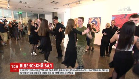 Венский бал 2020: как идет подготовка и на что будут собирать средства