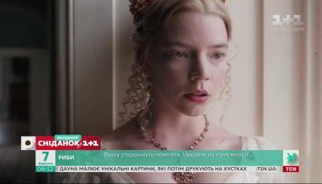 """""""Вперед"""", """"Эмма"""", """"#яздесь"""" и """"Горячие мамочки"""" – Киносніданок"""