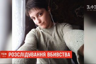 Двох чоловіків у Харкові підозрюють в убивстві подруги заради телефона