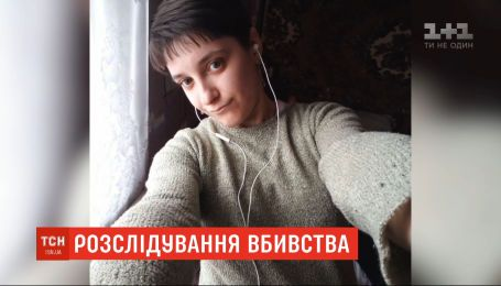 Двух мужчин в Харькове подозревают в убийстве подруги ради телефона
