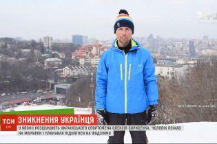 Український спортсмен Олексій Борисенко зник у Японії за загадкових обставин
