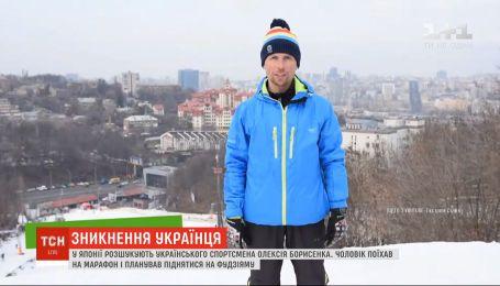 Украинский спортсмен Алексей Борисенко исчез в Японии при загадочных обстоятельствах