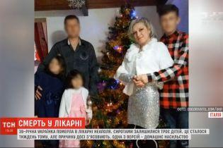Українка померла в лікарні Неаполя: близькі та сусіди вважають, що її міг побити чоловік