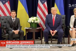 125 миллионов долларов военной помощи предоставят Украине США - CNN