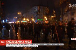Смолоскипний марш пам`яті на честь Романа Шухевича відбувся у Львові