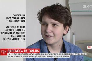 16-летнему Жене крайне необходимо внедрение механического сердца, чтобы мальчик дождался трансплантации
