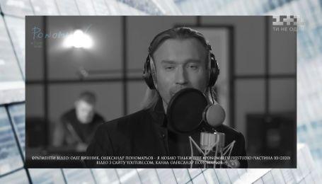 Олег Винник рассказал, как он дает концерты на 8 марта
