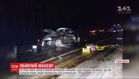 В Ровенской области на трассе столкнулись 4 автомобиля, один человек погиб