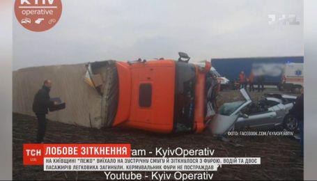Смертельна ДТП сталась під Києвом: загинули троє людей