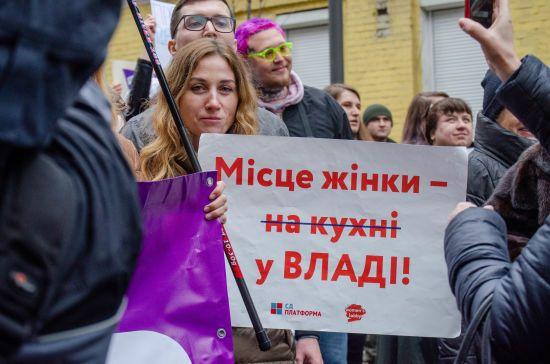 Бунтуй, кохай, права не віддавай: як минув Марш жінок у Києві